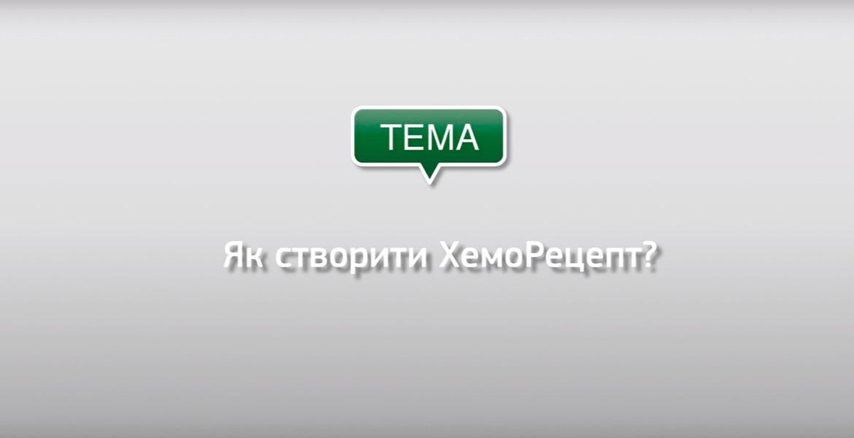 Видео онлайн работа регистрировать на форекс